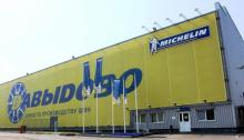 Michelin plant in Davydovo confirmed the status of the supplier of Ford