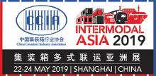 Intermodal Asia 2019 - 6th Asian Exhibition for Intermodal Container Shipping